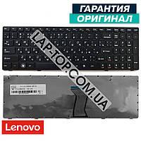 Клавиатура для ноутбука LENOVO V-117020CS1-RU