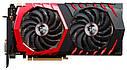 "Видеокарта MSI GeForce GTX 1070 GAMING X 8G GDDR5 ""Over-Stock"" Б/У, фото 7"