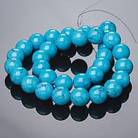 Бусины натуральный камень на нитке Бирюза (пресс) 12 мм