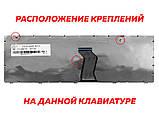 Клавиатура для ноутбука LENOVO T4G9-RU, фото 2