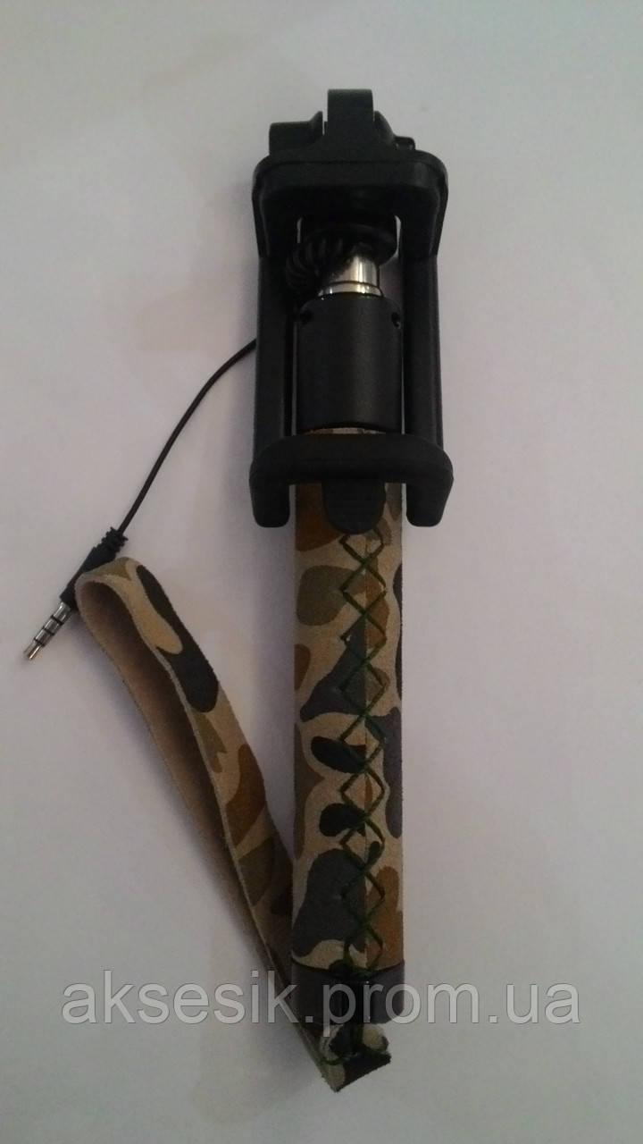 Монопод Селфи AUX для телефонов под кожу камуфляж