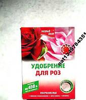 Удобрение кристаллическое универсальное для роз