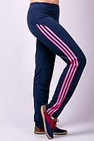 Синие прямые спортивные штаны женские брюки с лампасами трикотажные Украина