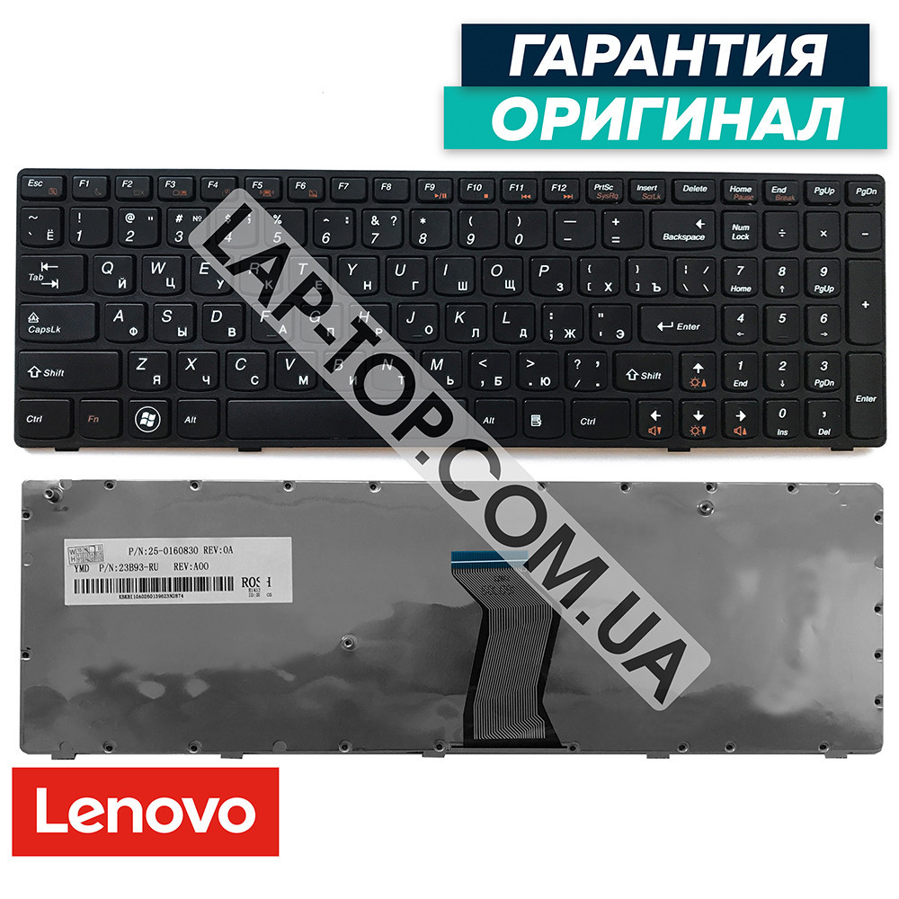 Клавиатура для ноутбука LENOVO 25012807