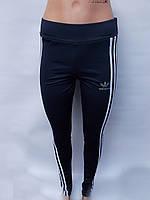 """Леггинсы женские спортивные Adidas с широкой резинкой, норма 42-48 Серии """" SPARTA """" Украина"""