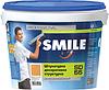 Штукатурка «SMILE®»SD-55 Камешковая/Барашек (2-2,5мм) 16кг/10л