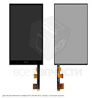 Дисплей для мобильного телефона HTC One Max 803n, черный, с сенсорным экраном