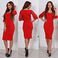 Платье, 599 ТР, фото 1