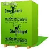 Газобетонные блоки Stonеlight