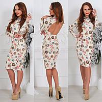Платье, 567 ТР, фото 1