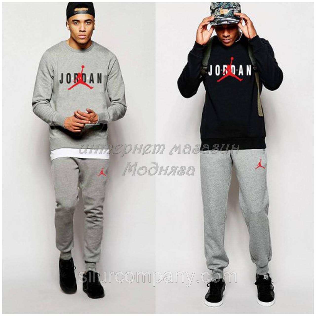 Спортивный костюм Nike Jordan  продажа, цена в Киеве, в Харькове. спортивные  костюмы от