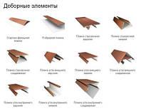 Комплектуючі для металевого блок-хаус сайдингу