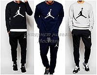 Трикотажный спортивный костюм Джордан Nike