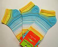 Женские носки в цветную полоску низкие
