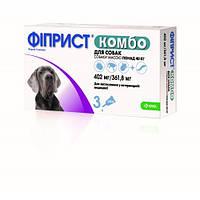 Фиприст комбо (Fypryst combo) для собак больше 40 кг - 1 пипетка