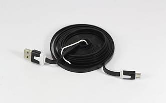 Шнур USB-MICRO USB плоский провод 3м