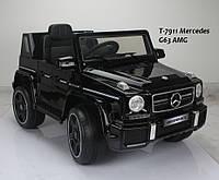 Электромобиль T-7911 Mercedes G63 AMG BLACK