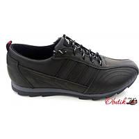 Спортивные туфли мужские Adidas кожаные Uk0403