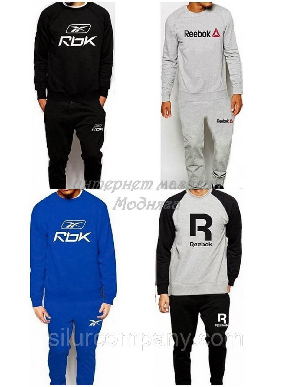 943a05ca Спортивные костюмы Reebok с вышивкой - Интернет магазин