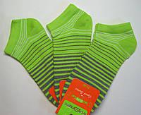 Заниженные женские носки в серую полоску салатового цвета