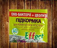 ПОДКОРМКА EFFECT для комнатных растений 20 г