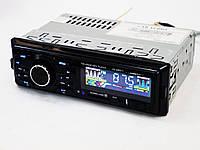 Автомагнитола Kenwood HS-MP817 - MP3 Player+FM+USB+SD+AUX, фото 1