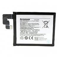 Аккумулятор BL231 для Lenovo S90e, Sisley S90, Vibe X2, S90e, A6600 (Original)