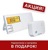 Беспроводной программируемый регулятор температуры недельный с установкой и настройкой