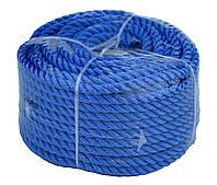 Веревка 30м 6мм синяя, полиэстер