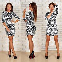 Платье, 534 ТР, фото 1