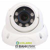 Купольная варифокальная AHD-H камера видеонаблюдения Colarix С32-006