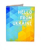 "Обложки на ID (пластиковый) паспорт ""Ukraine"""
