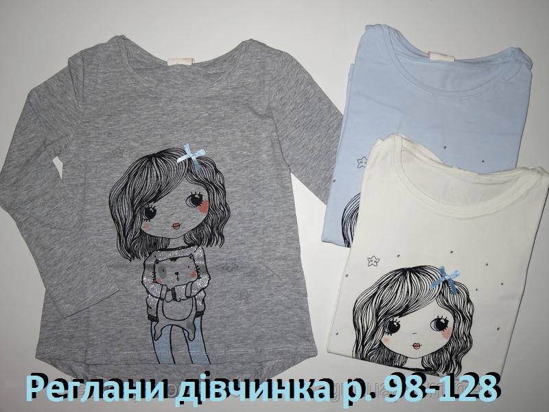 """Трикотажный реглан для девочек """"Девочка"""", разм. 98-128 , Glo-story (Глостори), GCX-2093, Венгрия"""