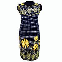 Платье купонное с купонной ткани от производителя