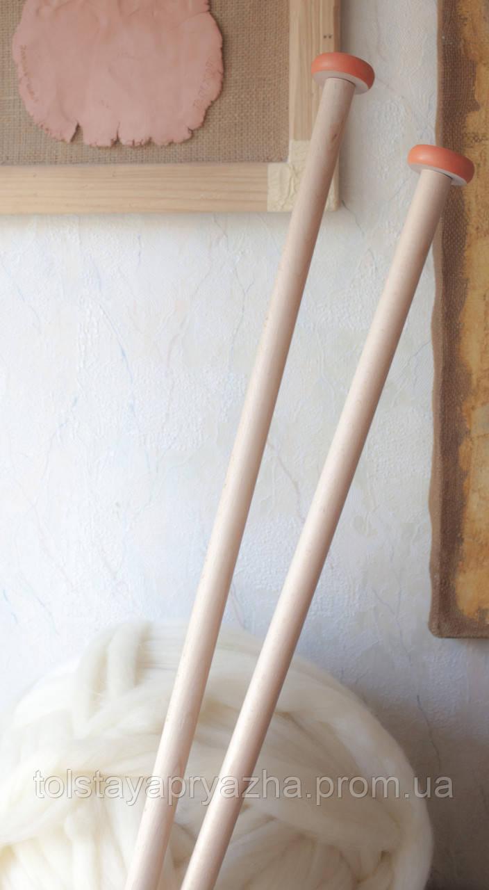 Спиці для в'язання товстої пряжі 20 мм