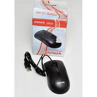 Проводная мышь Datex DM-01