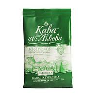 Кава зі Львова Львовская молотый 75г (зеленый)
