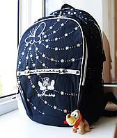 Рюкзак для девочек. Городской рюкзак. Стильный рюкзак. Модный рюкзак. Рюкзаки. , фото 1