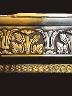 Поталь Золочение Патенирование Серебрение Патина