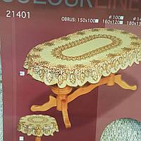 Жаккардовая скатерть 220*140 на овальный стол