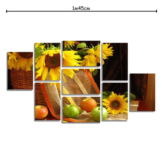 Модульная картина на холсте с принтом Цветы подсолнухи