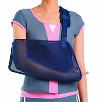 Бандаж для поддержки руки ТМ Doctor Life