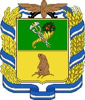Г. Купянск