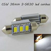 Автомобильная лампа SLS LED с обманкой в номера, салон, цоколь SV8,5(C5W) 36mm 3-5630 Белый