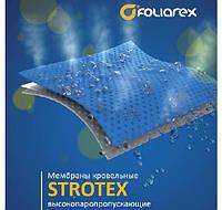 Пленки кровельные Foliarex Стротекс (Польша)