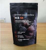 КСБ 55 протеин (США) 100%
