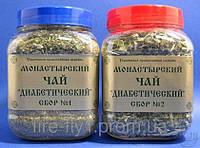 Монастырский чай, чай для диабетиков, чай против паразитов, монастырский, Диабетический Сборы №1и №2