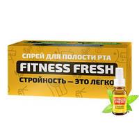 Спрей для похудения, спрей Fitness Fresh