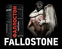 """Крем для увеличения члена """"Фаллостон+"""", эффективный крем для увеличения члена, фаллостон крем"""