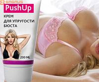 Крем для бюста Push-up Cream, препарат для увеличения и подтяжки груди, крем для красивой груди